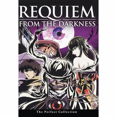 Requiem from the Darkness (TV) ~ The Perfect Collection English Dubbed