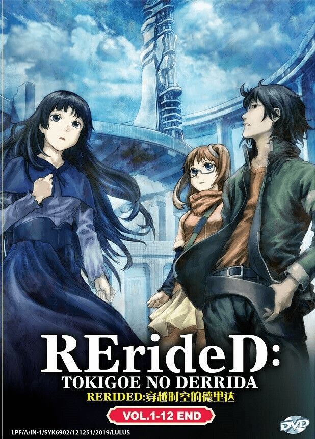 RerideD: tokigoe no Derrida 1-12