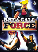 RHEA CALL FORCE