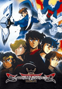 Ronin warriors ~ Samurai Troopers  English Dubbed