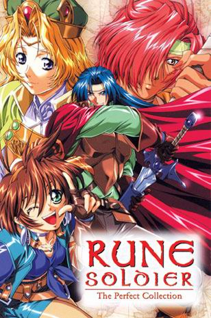 Rune Soldier ~ The Perfect Collection English Dubbed