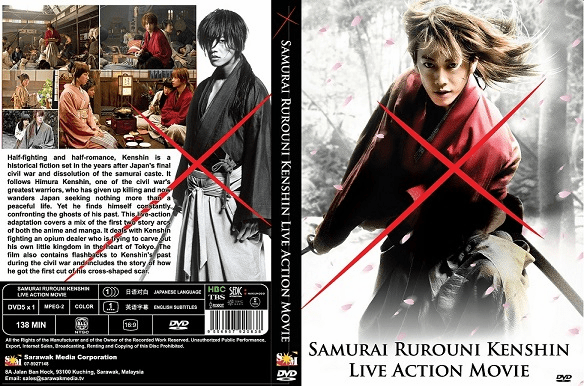 Rurouni Kenshin Live Action Movie