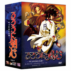 Rurouni Kenshin TV Limited Edition (12 discs)