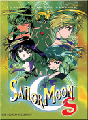 Sailor Moon - Season 3 ~ Sailor Moon S - Perfect Collection Uncut Verion English Dubbed