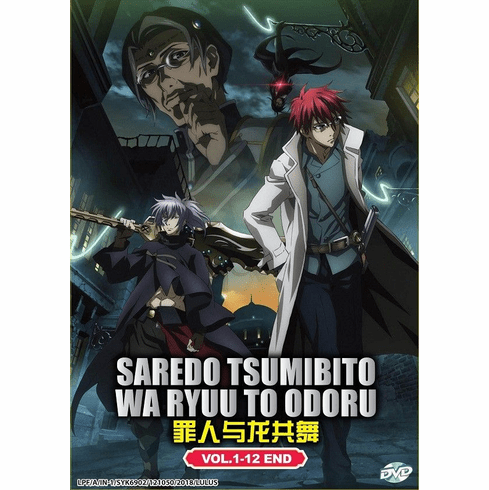 Saredo Tsumibito Dances With The Dragons Complete Series (1-12) English Dub