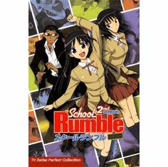 School Rumble 2nd Semester ~ Tv Series Perfect Collection English Dubbed