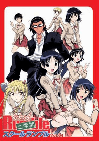School Rumble Nigakki ~ Tv Series Vol 1