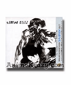 Scryed Original Sound Track Vol~2