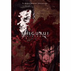 Shigurui : Death Frenzy ~ Tv Series Perfect Collection English Dubbed