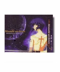 Shintsukitan Tsukihime Original Sound Track Moonlit Archives