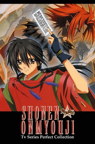 Shonen Onmyouji ~ Tv Series Perfect Collection English Dubbed