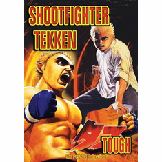 Shootfighter Tekken (OAV) ~ The Perfect Collection English Dubbed (Hot)