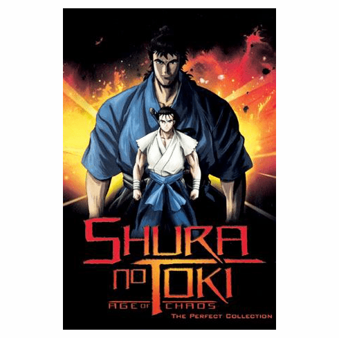 Shura no Toki (TV) ~ The Perfect Collection English Dubbed