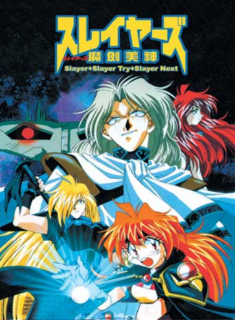 Slayers Limited Editon (9 discs)