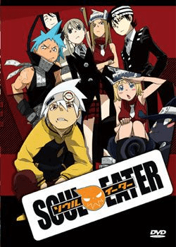 Soul Eater The Movie (1 disc)