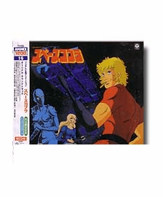 Space Adventure Cobra Original Sound Track