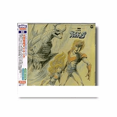 Space Dragon Gaiking BGM Collection