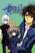 Spiral ~ Tv Series Perfect Collection English Dubbed