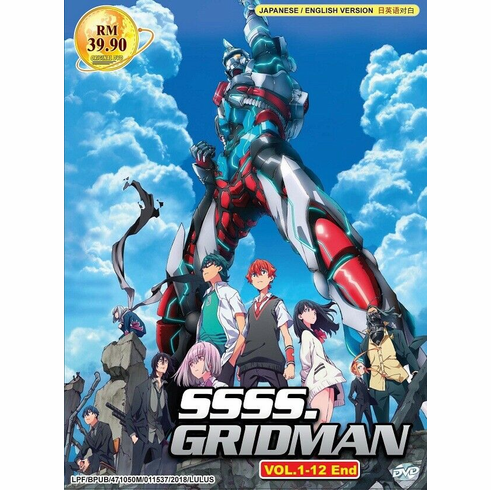 SSSS.GRIDMAN Complete TV Series (1-12) English Audio Dub