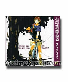 Starship Girl Yamamoto Yohko Song Collection