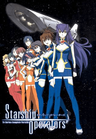 Starship Operators ~ Tv Series Perfect Collection English Dubbed