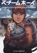 Steamboy An Adventure Story Of  Steambo