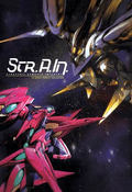 Strain: Strategic Armored Infantry ~ Tv Series Perfect Collection