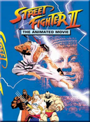Streetfighter II -The Movie 2