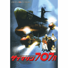 Submarine 707 Revolution ~ Dts 5.1 Perfect Collection Version