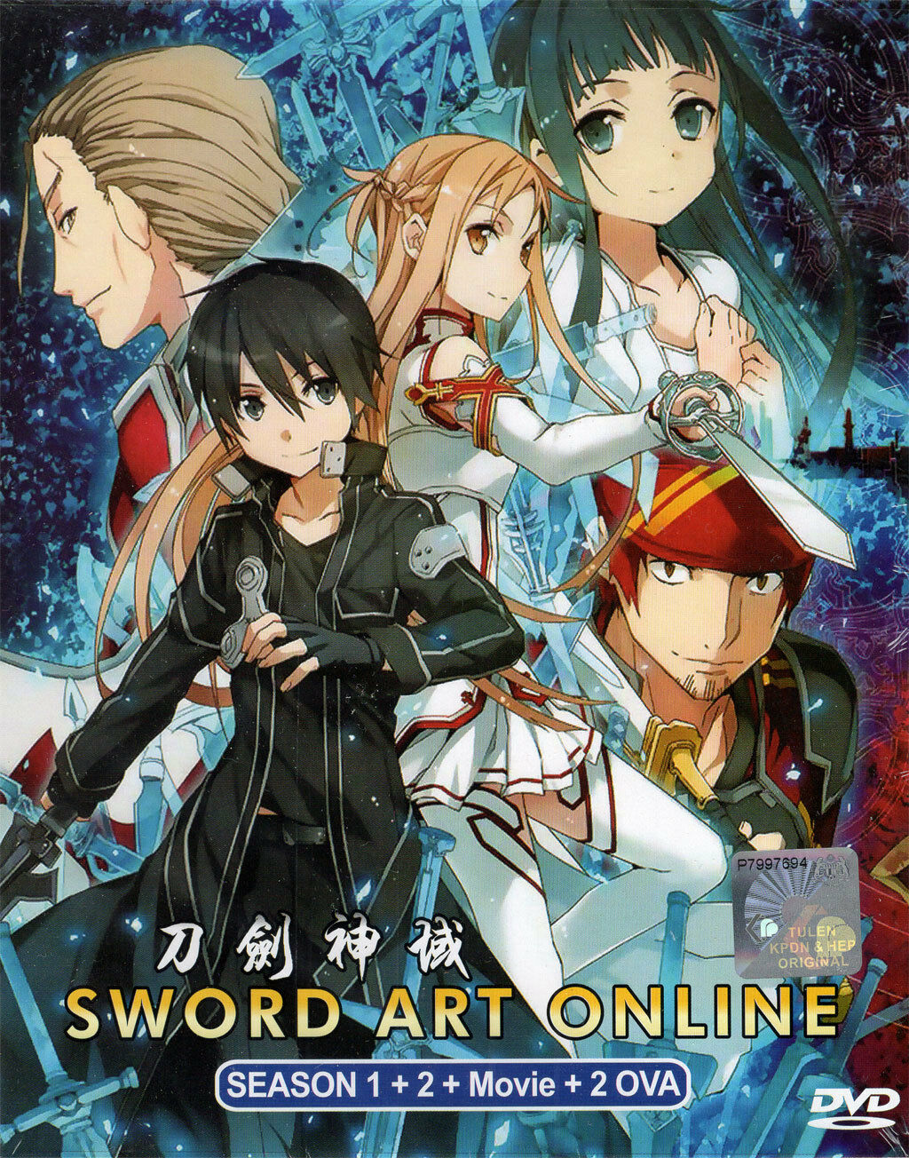 Sword Art Online COMPLETE Season 1+2 + Movie + 2 OVA