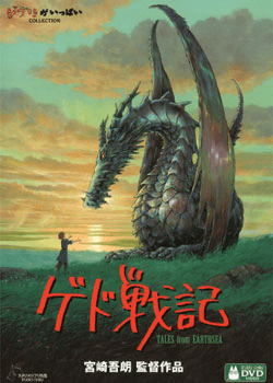 Tales from Earthsea (1 disc)