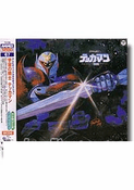Tekkaman The Space Knight BGM Collection