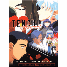 Tenchi Forever ~ The Movie THX Edition