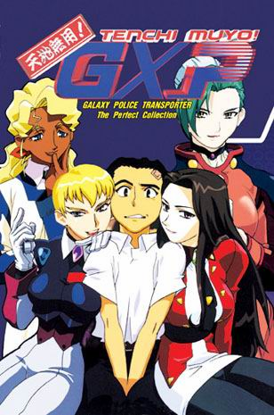 Tenchi Muyo! GXP (TV) ~ The Perfect Collection English Dubbed