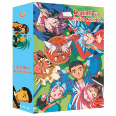 Tenchi Muyo Perfect Collection (9 discs)