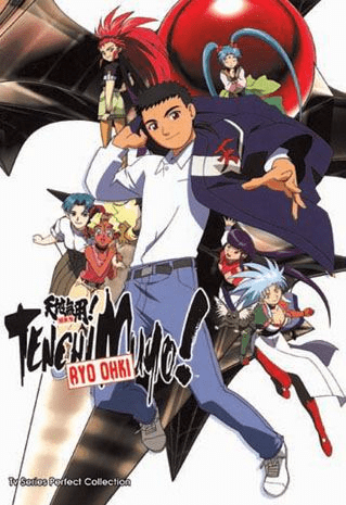 Tenchi Muyo! Ryo Ohki : Final Confrontations (OAV) ~ The Perfect Collection
