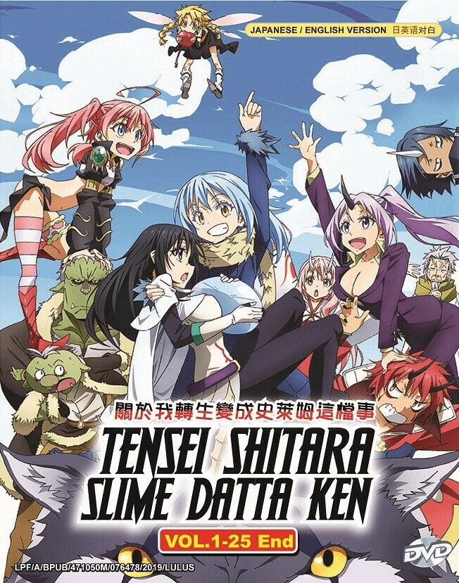 Tensei Shitara That Time I Got Reincarnated As A Slime (1-25 End) Series; English Dub