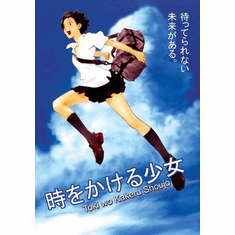 The Girl Who Leapt Through Time�