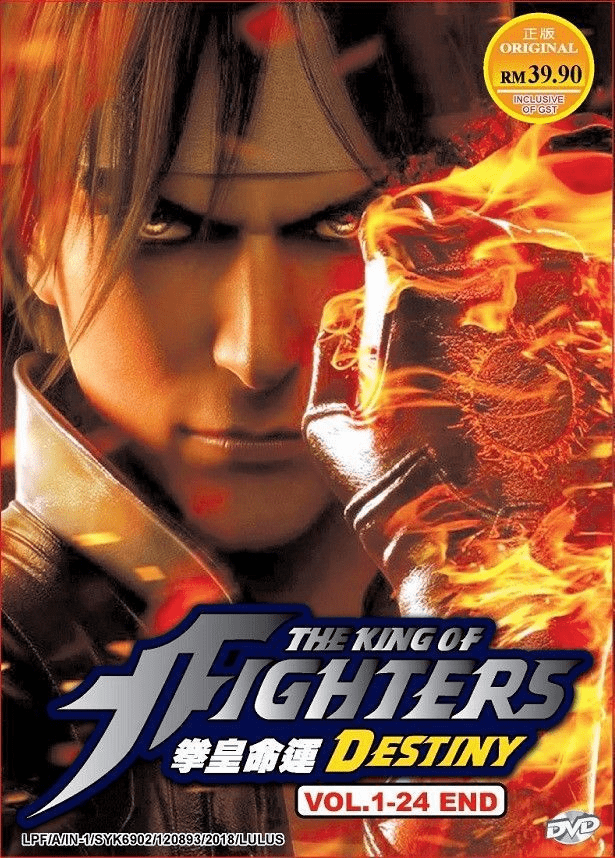 The King Of Fighters Destiny Vol.1-24 ENGLISH SUB