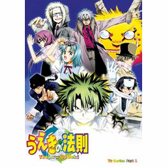 The Law of Ueki ~ Tv Series Part 1