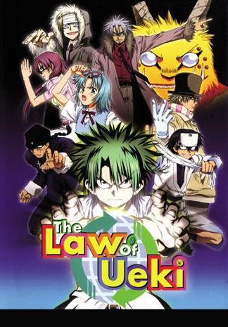 The Law of Ueki ~ Tv Series Perfect Collection English Dubbed
