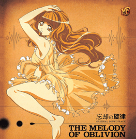 The Melody Of Oblivion Original Sound Track