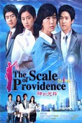 THE SCALE OF PROVIDENCE