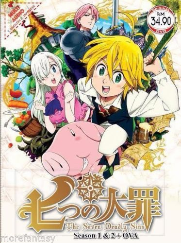 The Seven Deadly Sins/ Nanatsu No Taizai Season 1 + 2 + OVA ENGLISH DUB