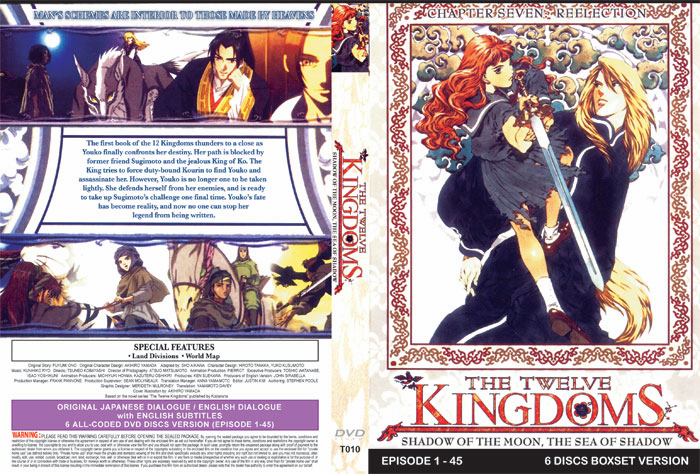 The Twelve Kingdoms (6 Disc)