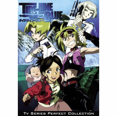 Tide-Line Blue ~ Tv Series Perfect Collection