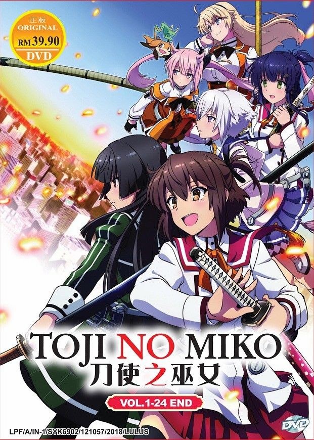 TOJI NO MIKO (Katana Maidens) Complete Series (1-24 End) English Dub