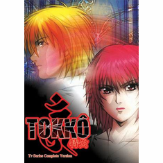 Tokko ~ Tv Series Complete Version