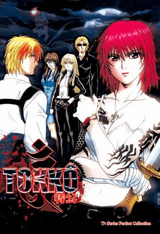 Tokko ~ Tv Series Perfect Collection English Dubbed