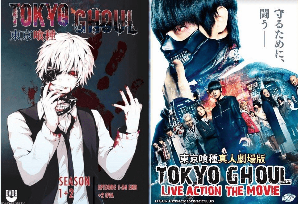 Tokyo Ghoul Season 1-2 (Vol.1-24 End) + 2 Ova + Live Action The Movie ( 2 box)